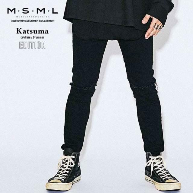 MSML(MUSIC SAVED MY LIFE)(エムエスエムエル)  GRUNGE BLACK SKINNY PANTS 【スキニーパンツ】【ストリートファッション ロック