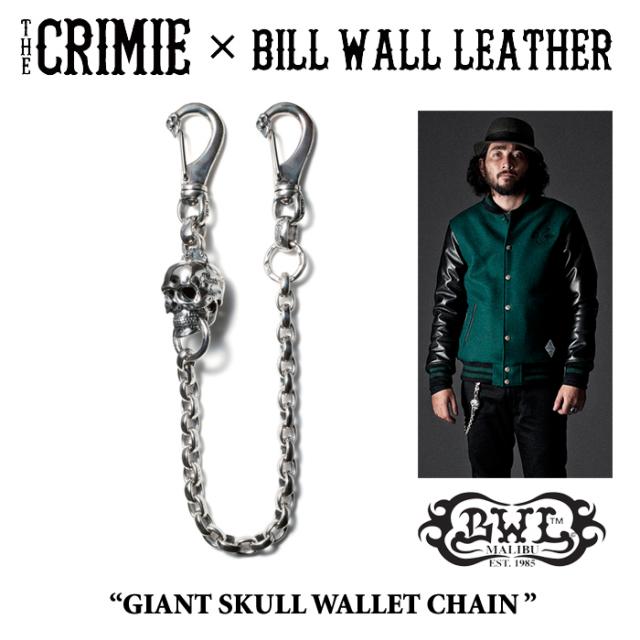 【WINTER予約商品】 CRIMIE(クライミー)×BILL WALL LEATHER GIANT SKULL WALLET CHAIN 【送料無料】 【キャンセル不可】