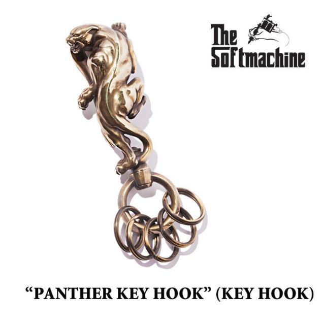 SOFTMACHINE(ソフトマシーン) PANTHER KEY HOOK(KEY HOOK) 【先行予約】【キャンセル不可】 【SOFTMACHINE キーチェーン】