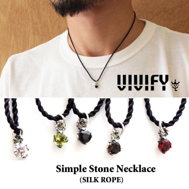 【2015 2nd EXHIBITION 先行予約】 VIVIFY(ヴィヴィファイ) Simple Stone Necklace 【キャンセル不可】 【職人の完全手作業によ