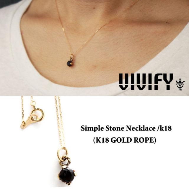 【2015 2nd EXHIBITION 先行予約】 VIVIFY(ヴィヴィファイ) Simple Stone Necklace/k18 【送料無料】【キャンセル不可】 【職人