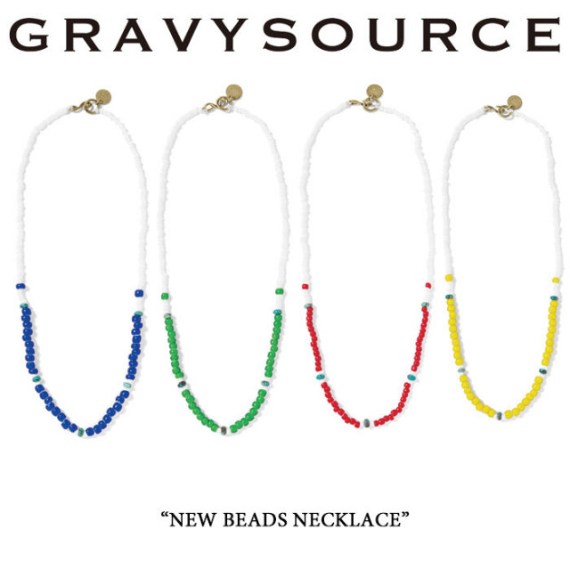 GRAVYSOURCE(グレイヴィーソース) NEW BEADS NECKLACE 【2016 SPRING】 【送料無料】 【GRAVYSOURCE(グレイヴィーソース) ネック