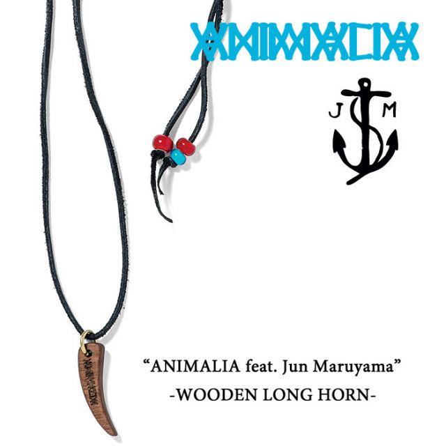 ANIMALIA(アニマリア) ANIMALIA feat.Jun Murayama-WOODEN LONG HORN 【2016SUMMER新作】 【即発送可能】 【THE CHERRY COKE$】