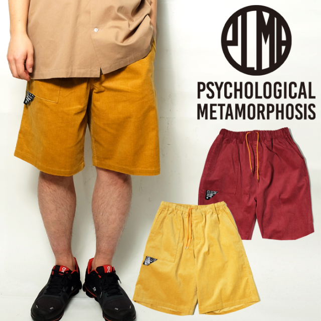 PSYCHOLOGICAL METAMORPHOSIS CORDY EASY SHORTS 【コーデュロイ イージーショーツ 短パン】【PL05-0206】【PLMP】