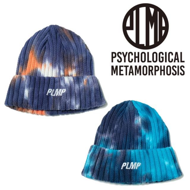 PSYCHOLOGICAL METAMORPHOSIS DYED KNIT CAP 【ニットキャップ 帽子】【PL05-0304】【PLMP】