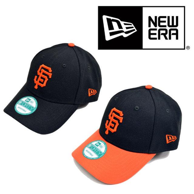 NEW ERA(ニューエラ) 9FORTY(San Francisco Giants) 【サンフランシスコ・ジャイアンツ】【B.B CAP】 【即発送可能】 【NEW ERA