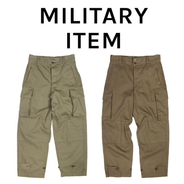 OUTPUT MilitaryApparel French Type M47 Field Pants 【ミリタリー パンツ】【キャンセル 返品 交換不可】