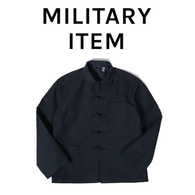 OUTPUT MilitaryApparel CHINESE JACKET 【ミリタリー ジャケット】【キャンセル 返品 交換不可】