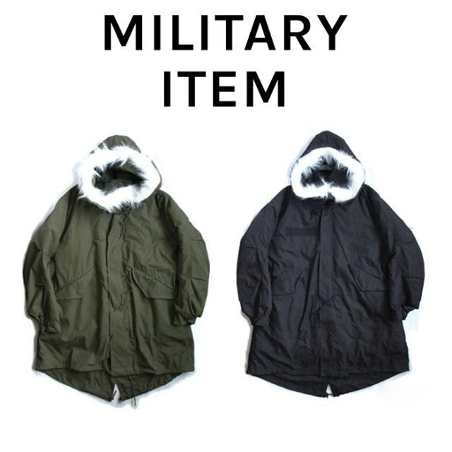 OUTPUT MilitaryApparel Mods Coat (M-65) 【ミリタリー コート】【キャンセル 返品 交換不可】