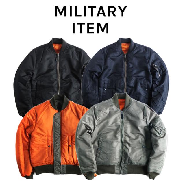 OUTPUT MilitaryApparel MA-1 【ミリタリー ジャケット】【キャンセル 返品 交換不可】