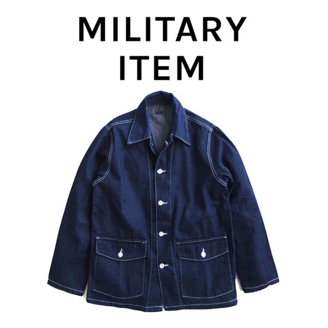 OUTPUT MilitaryApparel US Type Work Uniform Denim Jacket 【ミリタリー ジャケット】【キャンセル 返品 交換不可】