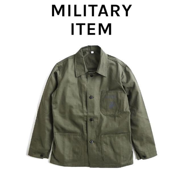 OUTPUT MilitaryApparel US ARMY TYPE HBT JACKET 【ミリタリー ジャケット】【キャンセル 返品 交換不可】