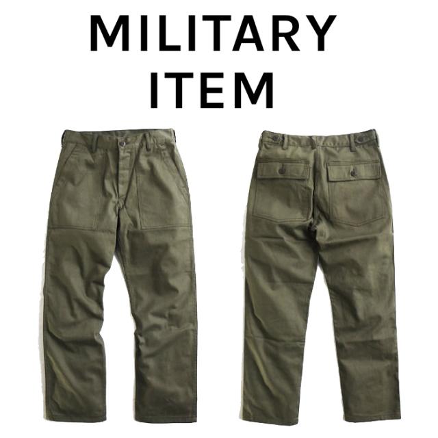 OUTPUT MilitaryApparel US ARMY TYPE M47 HBT PANTS 【ミリタリー パンツ】【キャンセル 返品 交換不可】