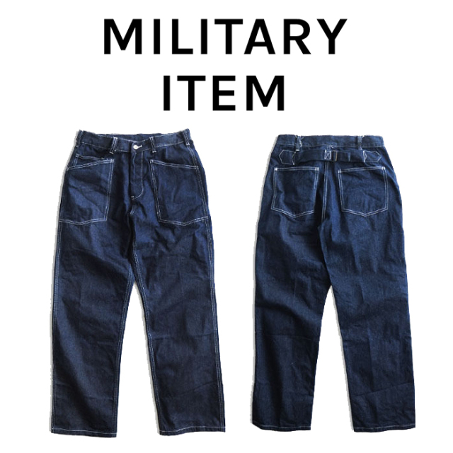 OUTPUT MilitaryApparel US Type  ARMY WW2 Denim Work Pants 【ミリタリー パンツ】【キャンセル 返品 交換不可】