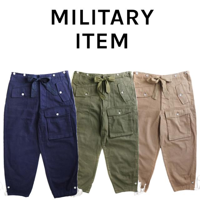 OUTPUT MilitaryApparel German type gun crew pants 【ミリタリー パンツ】【キャンセル 返品 交換不可】