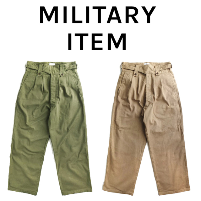 OUTPUT MilitaryApparel Austria type gurkha pants 【ミリタリー パンツ】【キャンセル 返品 交換不可】
