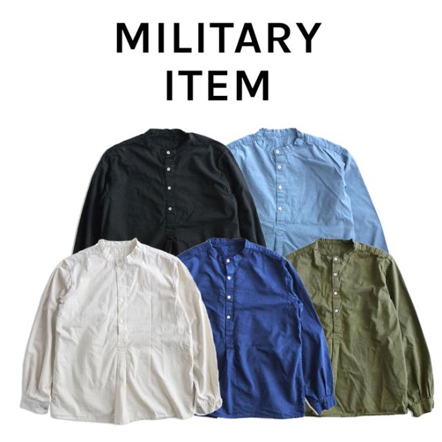 OUTPUT MilitaryApparel Bulgaria Type 50′s  Grandpa Shirt 【ミリタリー シャツ 長袖】【キャンセル 返品 交換不可】