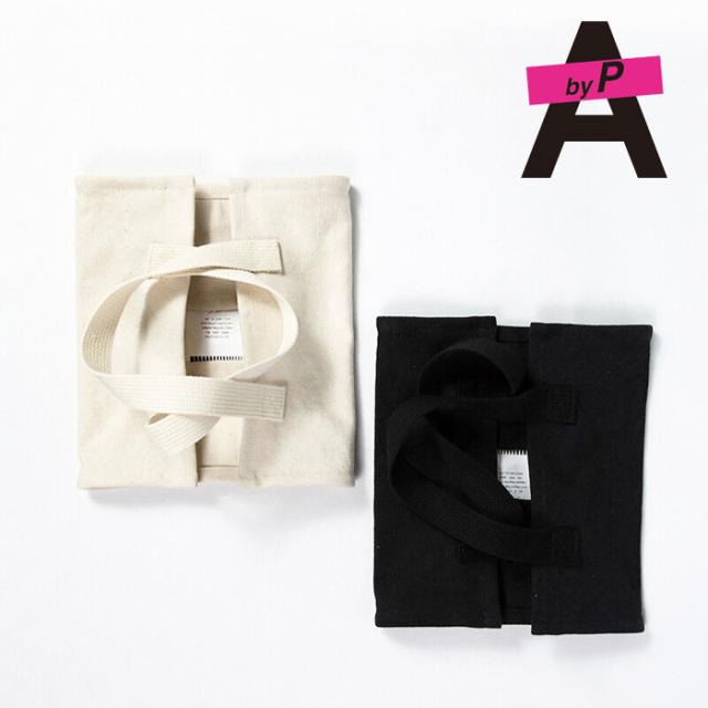 A by P ULB01 Tray Bag 【トートバッグ】【予約商品】【キャンセル不可】