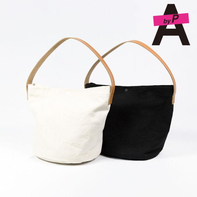 A by P ULB03 Bucket Bag With Nylon Blanket 【バッグ】【予約商品】【キャンセル不可】