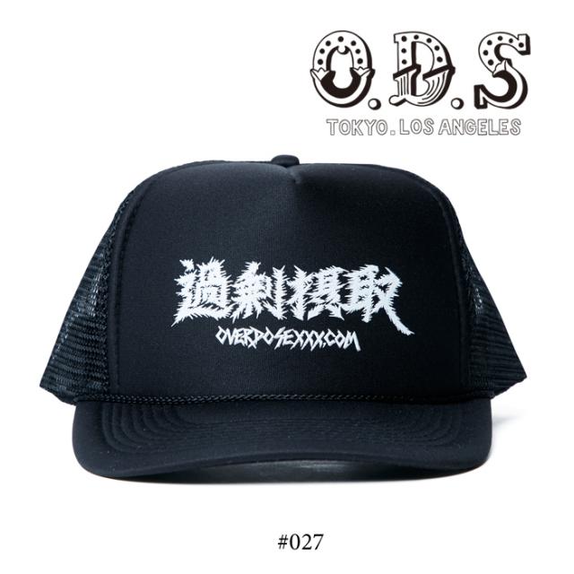 OVER DOSE(過剰摂取) CAP #027 【予約商品】 【キャンセル不可】 【OVER DOSE(過剰摂取)】 【#027】
