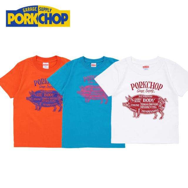 PORKCHOP GARAGE SUPPLY(ポークチョップ ガレージサプライ) PORK FRONT TEE for Kids 【プリント Tシャツ 半袖】【KIDS キッズ】【