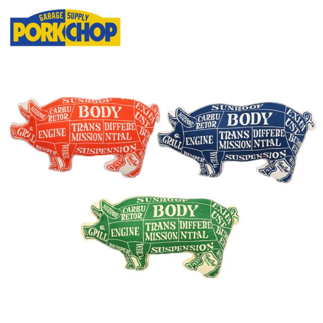 PORKCHOP GARAGE SUPPLY(ポークチョップ ガレージサプライ) PORK CUSHION クッション 人気 おしゃれ インテリア