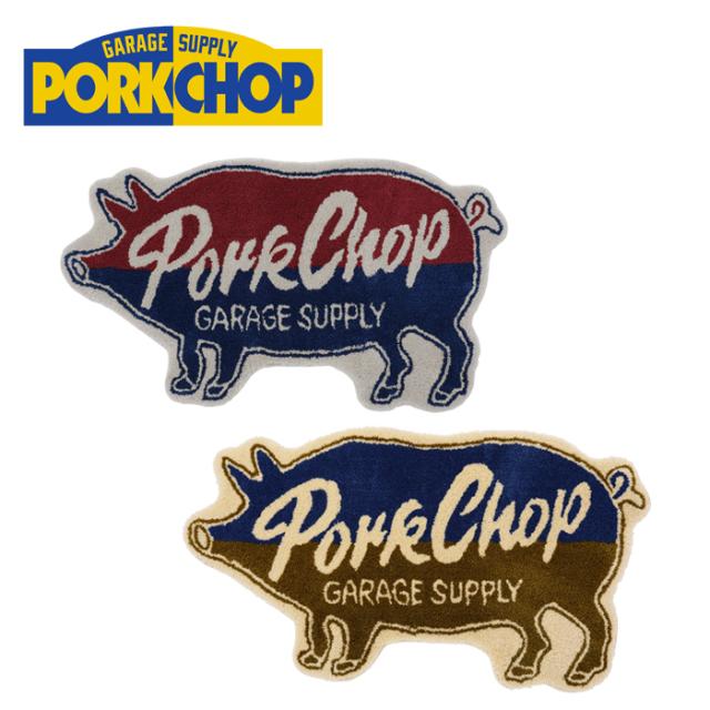 PORKCHOP GARAGE SUPPLY(ポークチョップ ガレージサプライ) PORK RUG (HORIZON/DESERT) 【ラグ マット】【送料無料】