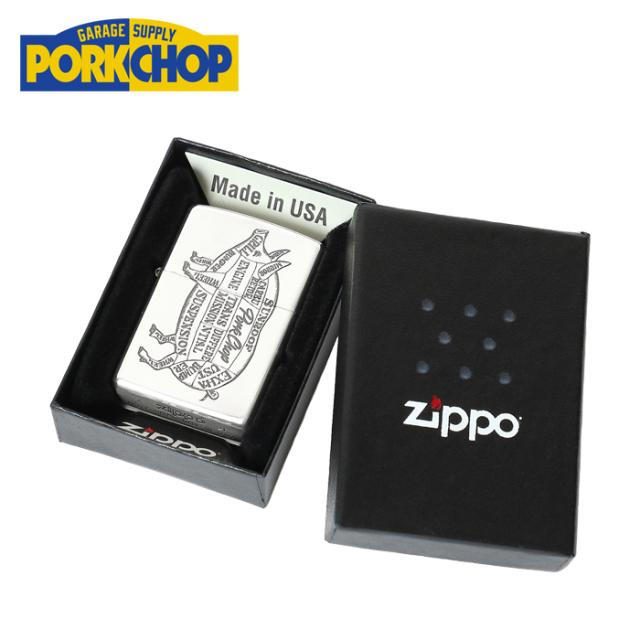 PORKCHOP GARAGE SUPPLY(ポークチョップ ガレージサプライ) PORK ZIPPO 【ジッポ ライター】【真鍮 ブラス シルバー】
