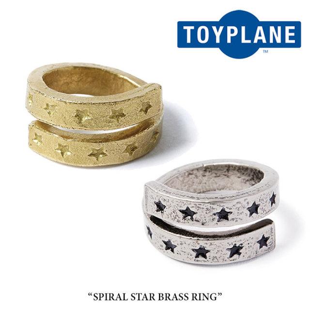 TOYPLANE(トイプレーン) SPIRAL STAR BRASS RING 【2018SUMMER/FALL先行予約】 【キャンセル不可】 【TOYPLANE リング】 【TP18