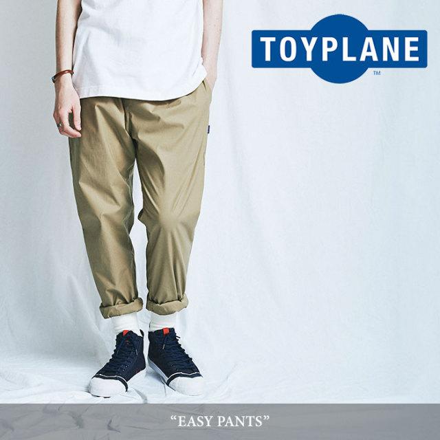 TOYPLANE(トイプレーン) EASY PANTS 【2018SUMMER/FALL先行予約】 【送料無料】【キャンセル不可】 【TP18-NPT05】