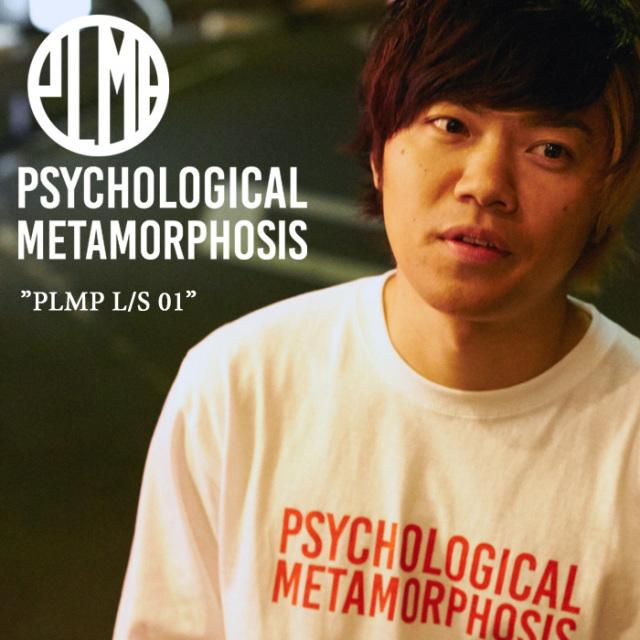 PSYCHOLOGICAL METAMORPHOSIS PLMP L/S 01 【即発送可能】 【PLMP-17-06】 【image model : KEYTALK】