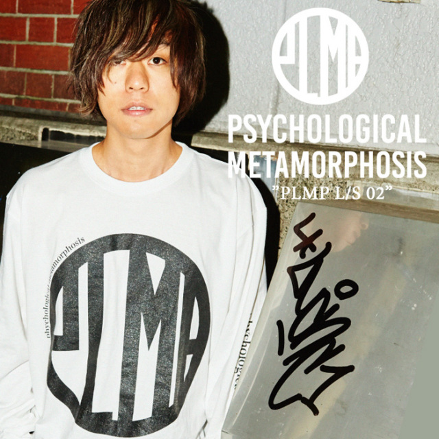 PSYCHOLOGICAL METAMORPHOSIS PLMP L/S 02 【即発送可能】 【PLMP-17-07】 【image model : KEYTALK】