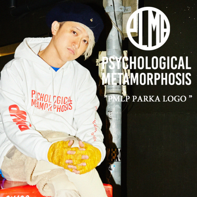 PSYCHOLOGICAL METAMORPHOSIS PLMP PARKA LOGO 【即発送可能】 【PLMP-17-08】 【image model : KEYTALK】