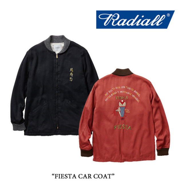 【SALE 30%OFF】 RADIALL(ラディアル) FIESTA CAR COAT 【2017 SPRING&SUMMER】 【即発送可能】【送料無料】 【RADIALL ジャケ