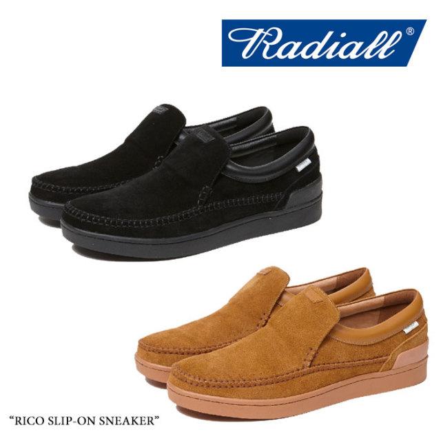 【SALE】 RADIALL(ラディアル) RICO SLIP-ON SNEAKER 【2017 AUTUMN & WINTER】 【送料無料】【即発送可能】 【RADIALL スニー