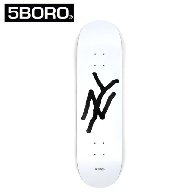 5BORO (ファイブボロ)  5B NY LOGO WHITE 8.375インチ  【5BORO ファイブボロ】【スケートボード スケボー】【デッキ 板】