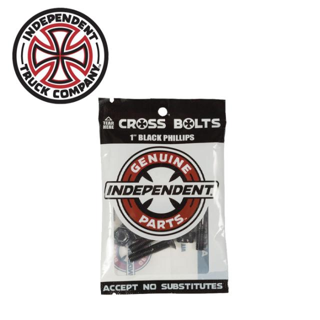 """Independent Trucks (インディペンデント) CROSS BOLTS 1"""" PHILLIPS BLACK 【インディペンデント】【スケートボード 】【スケボー"""