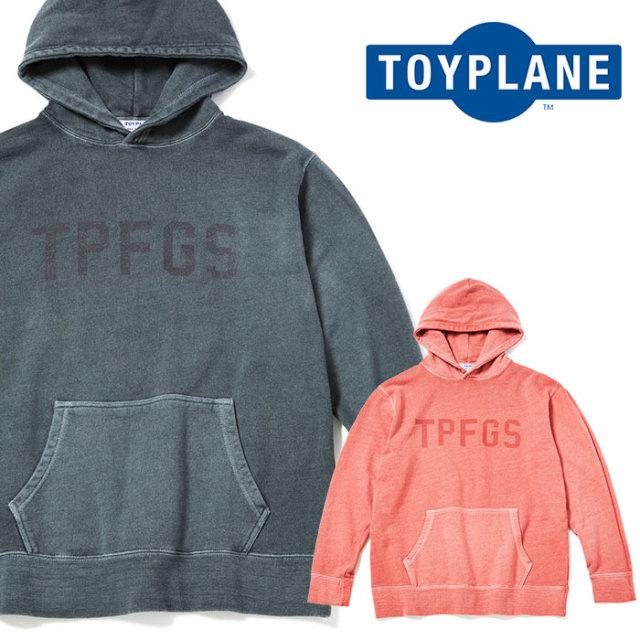 TOYPLANE(トイプレーン) PIGMENT DYE PARKA 【2019SPRING新作】【送料無料】 【TP19-HSW01】【パーカー】【ピグメント加工】