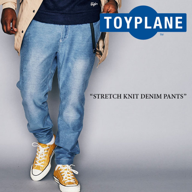 TOYPLANE(トイプレーン) STRECH KNIT DENIM PANTS 【2016A/W】 【送料無料】【即発送可能】 【TOYPLANE パンツ】 【TP16-FPT04