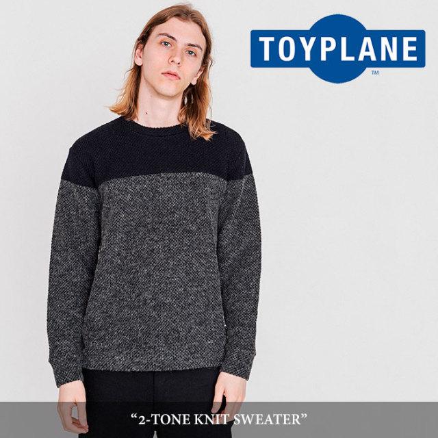 TOYPLANE(トイプレーン) 2-TONE KNIT SWEATER 【2017AUTUMN/WINTER新作k】 【送料無料】【即発送可能】 【TP17-FKN01】