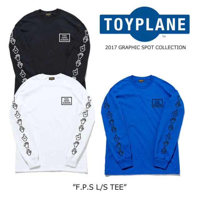 【SALE40%OFF】 TOYPLANE(トイプレーン) F.P.S L/S TEE 【2017GRAPHIC SPOT新作】 【即発送可能】 【TP17-GSPTE01】