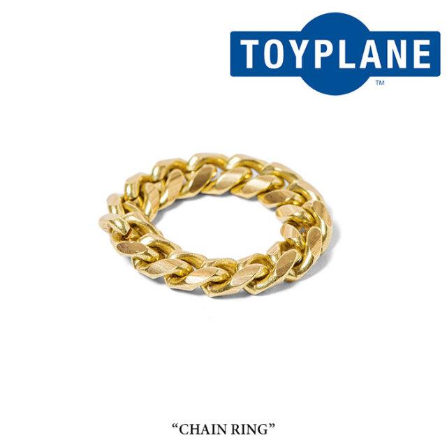 【SALE30%OFF】 TOYPLANE(トイプレーン) CHAIN RING 【2017SUMMER新作】 【即発送可能】 【TOYPLANE リング】 【TP17-NAC06】