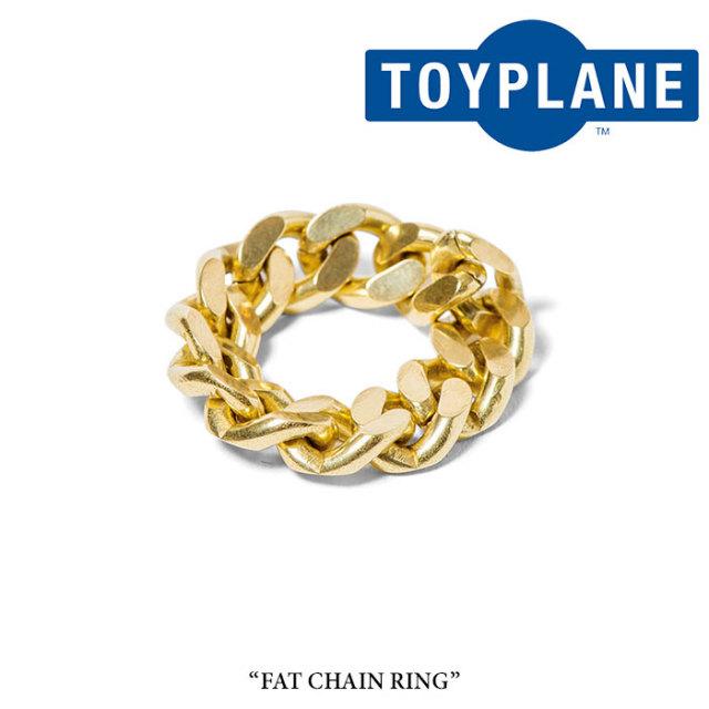 【SALE40%OFF】 TOYPLANE(トイプレーン) FAT CHAIN RING 【2017SUMMER新作】 【即発送可能】 【TOYPLANE リング】 【TP17-NAC0