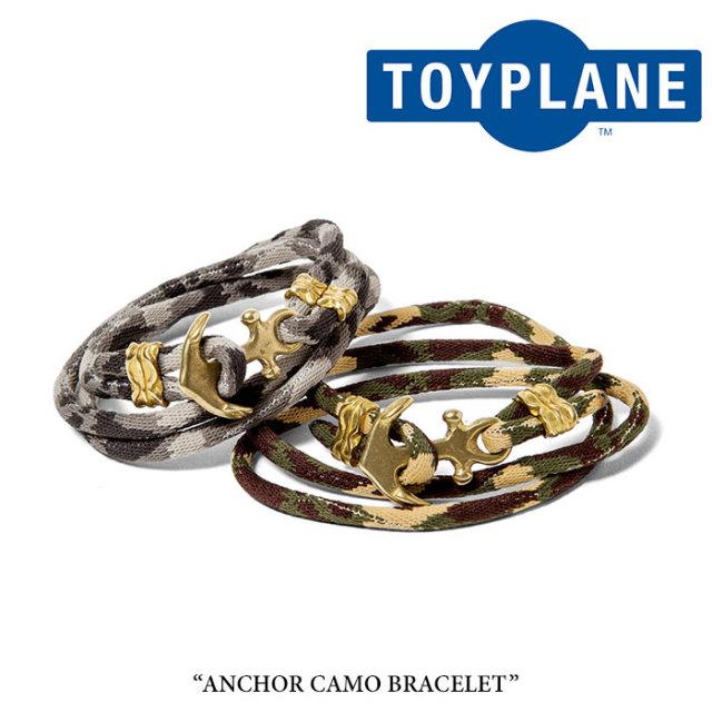 【SALE40%OFF】 TOYPLANE(トイプレーン) ANCHOR CAMO BRACELET 【TOYPLANE ブレスレット】 【TP17-NAC09】【返品・交換不可】