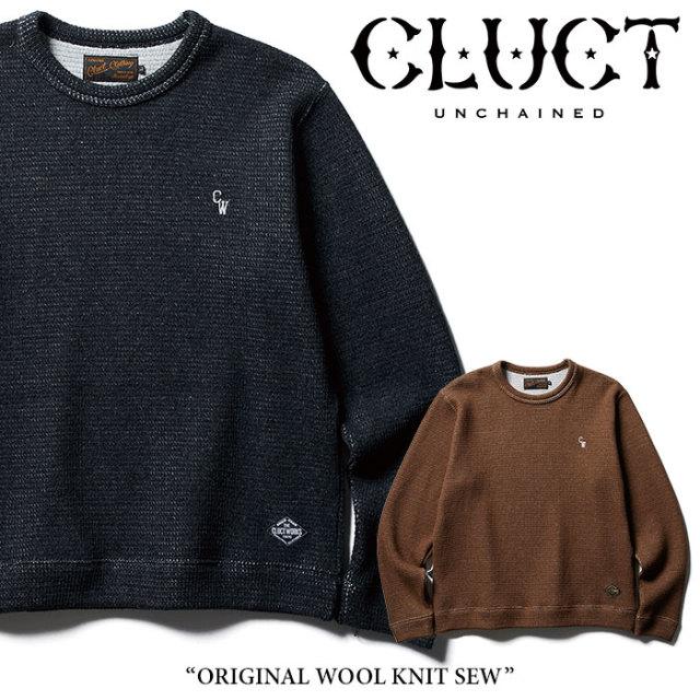 CLUCT(クラクト) ORIGINAL WOOL KNIT SEW 【2018AUTUMN先行予約】 【送料無料】【キャンセル不可】 【#02794】