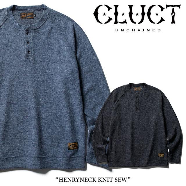 CLUCT(クラクト) HENRYNECK KNIT SEW 【2018AUTUMN先行予約】 【送料無料】【キャンセル不可】 【#02800】