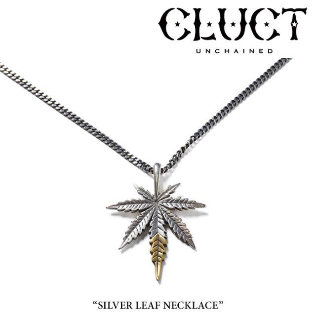 CLUCT(クラクト) SILVER LEAF NECKLACE 【2018AUTUMN先行予約】 【送料無料】【キャンセル不可】 【#02846】