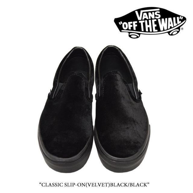 【VANS(バンズ)】 CLASSIC SLIP-ON(VELVET)BLACK/BLACK 【即発送可能】 【VAVS スニーカー】 【VN0A38F7NQ9】