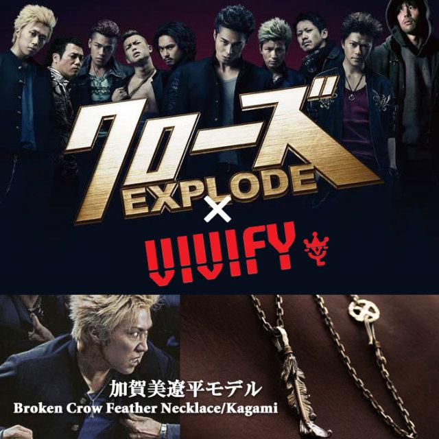 【VIVIFY×クローズEXPLODE コラボ先行予約】 VIVIFY(ヴィヴィファイ) Broken Crow Feather Necklace/Kagami (加賀美遼平モデル)