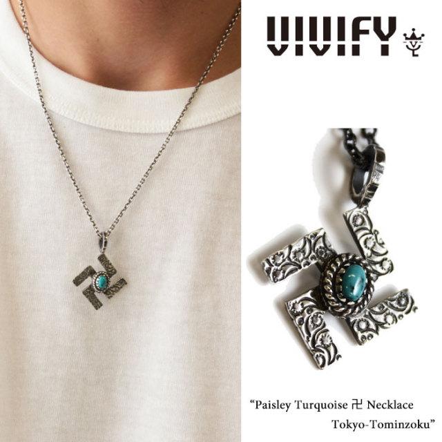 【2015 2nd EXHIBITION 先行予約】 VIVIFY(ヴィヴィファイ) Paisley Turquoise 卍 Necklace/Tokyo-Tominzoku 【キャンセル不可】